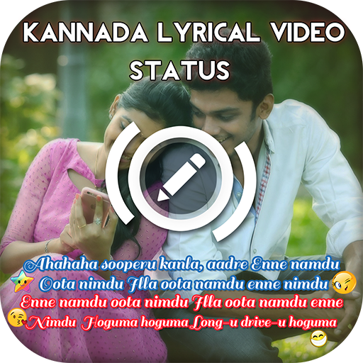Kannada Lyrical Video Status Maker – Aplikacje w