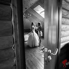 Wedding photographer Aleksandra Bulykina (Aleksandra2la). Photo of 05.12.2014