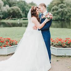 Wedding photographer Alina Sysoenko (AlinaWave). Photo of 02.02.2017