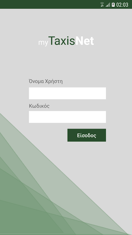 MyTaxisApp - στιγμιότυπο οθόνης
