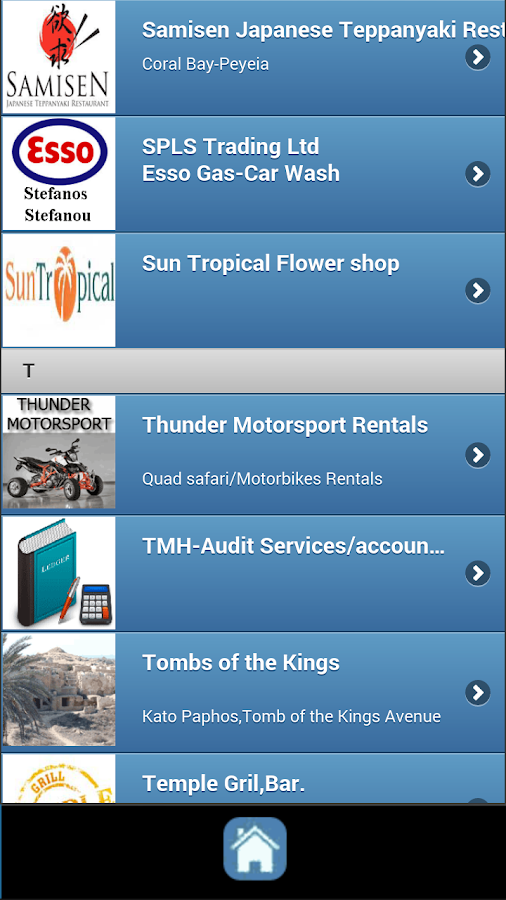 Cyprus1Click(Cyprus Directory)- screenshot