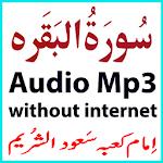 A Surah Baqrah Audio Shuraim Icon