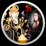 Ganesh Photo Frame