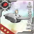 8inch三連装砲 Mk.9 mod.2
