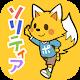 ソリティア 無料 きせかえ ☆ のんびりプレイに最適!人気 (game)