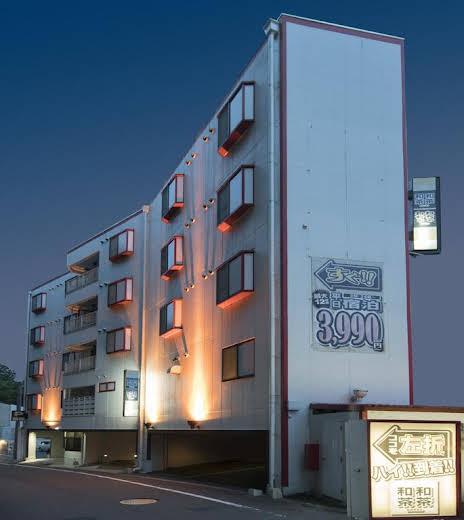 Hotel Wacha Wacha - Adults Only