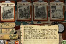 欧陸戦争3のおすすめ画像3