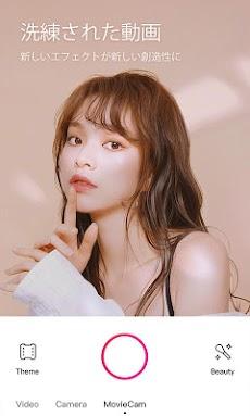 BeautyCamのおすすめ画像1