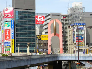 Photo: Some ring thingy, floating over the overpass which floats over the streets in front of Ueno Station.