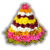 Bathukamma Songs and Lyrics