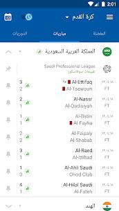 SofaScore – نتائج مباشرة ، جدول المباريات والترتيب 1