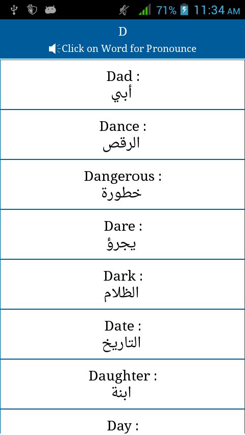 english to arabic common words pdf