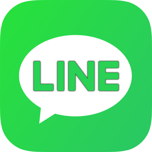 Guide for Line: Free calls & messages Tips