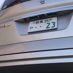 セレナ C25 Highway STARのカスタム事例画像 Yugoさんの2019年03月13日08:30の投稿
