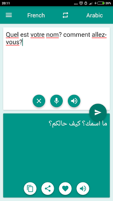 Arabic-French Translator - screenshot