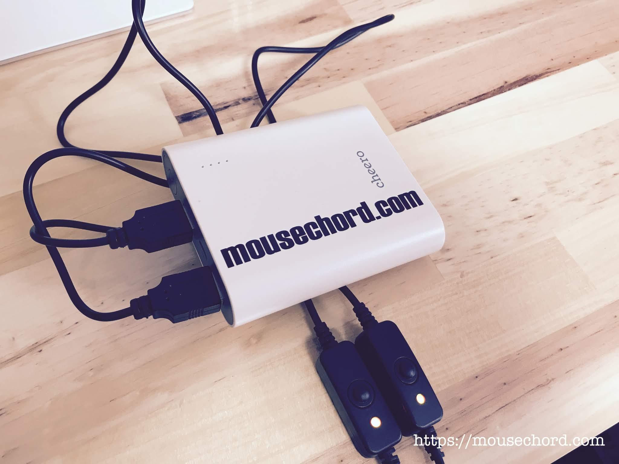 USBチャージャーで足元温かいスリッパ!購入Review