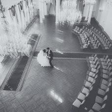 Wedding photographer Olga Agapova (ol9a). Photo of 18.01.2017