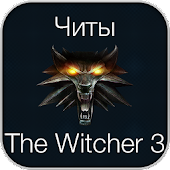 Cheats box для The Witcher 3