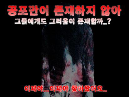 도깨비괴담3 -제일하우스- PLUS [쯔꾸르] - náhled