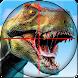 恐竜 サファリ ハンター -  恐竜 狩り ゲーム