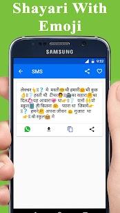 Zindagi Shayari Hindi 2018 - náhled