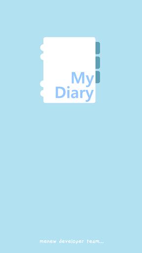 工具必備APP下載|My Diary 好玩app不花錢|綠色工廠好玩App