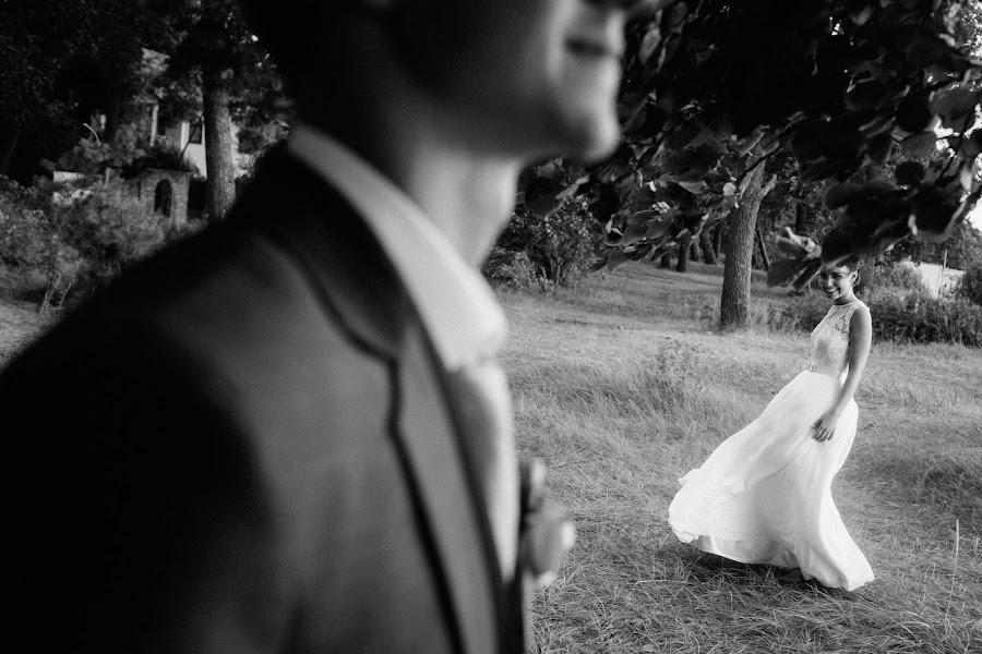 Wedding photographer Maksim Zaycev (maxz). Photo of 13.11.2014