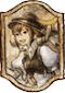 トレサの画像