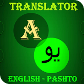 Pashto-English Translator