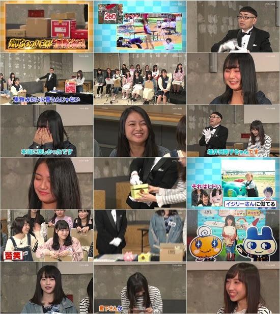 (TV-Variety)(720p) STU48 イ申テレビ シーズン2 ep02 180513