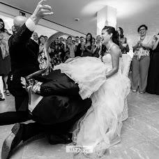 Wedding photographer Luigi Parisi (parisi). Photo of 20.10.2018