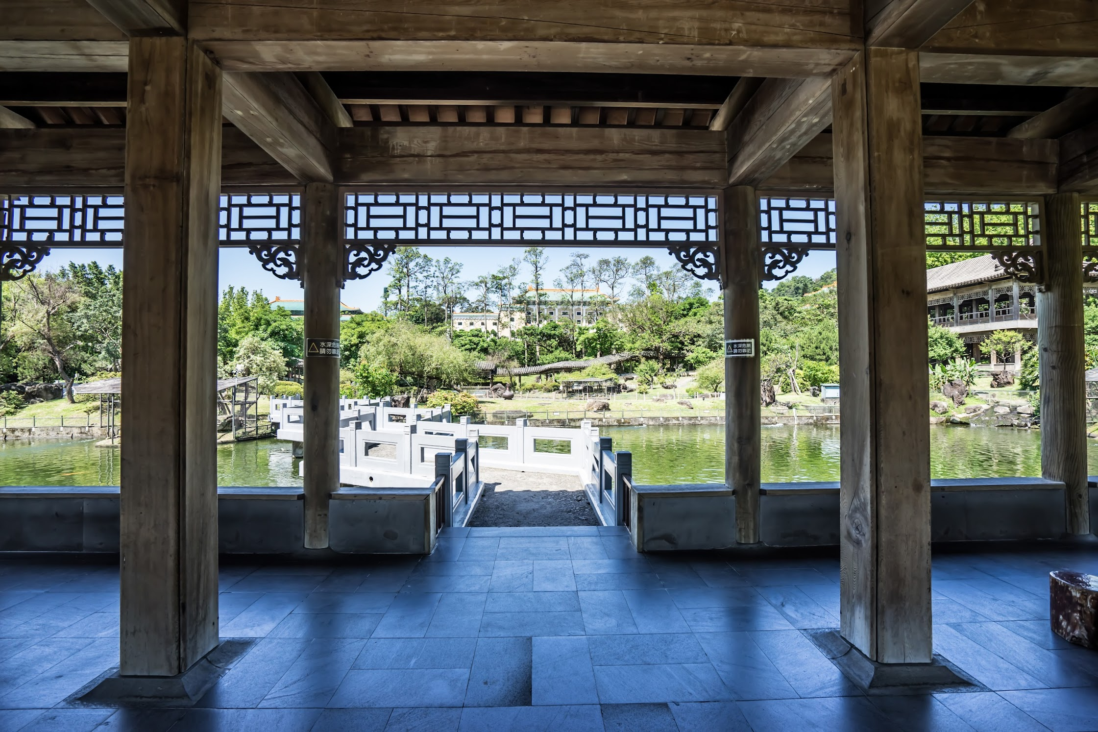 National Palace Museum Zhishan Garden2