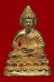 พระชัยวัฒน์ เนื้อทองคำ ปี2536