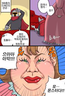중년기사 김봉식 : 무한성장게임 screenshot 12