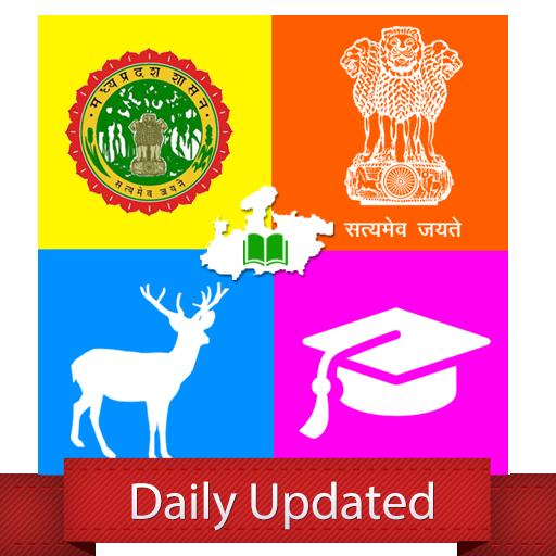 Mission  Madhya Pradesh MPPSC, Teachers & Patwari