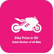 Bike price in Bangladesh