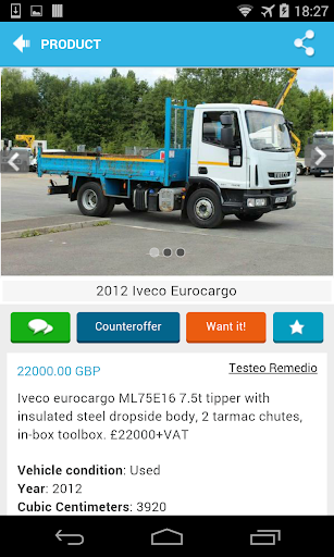 中古トラック