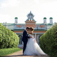 Wedding photographer Sofiya Kalinina (sophia). Photo of 10.06.2016
