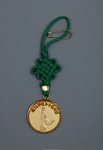 Commemorative Medal for the 74th Independence Movement Day