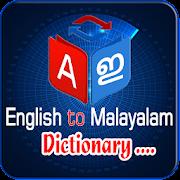 English - Malayalam Dictionary