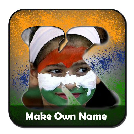 ABCD India Flag Name Art Letter Creation/Mixer