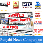 Punjabi News:PTC News,Jagbani,ABP Sanjha,Ajit News Android APK Download Free By Active News