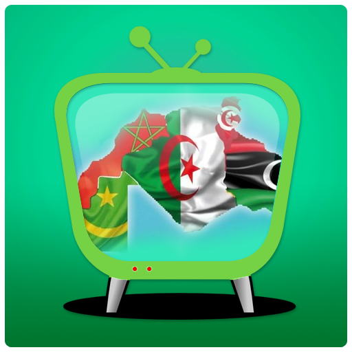 قنوات تلفازي المغرب العربي apk latest version 1 0 0