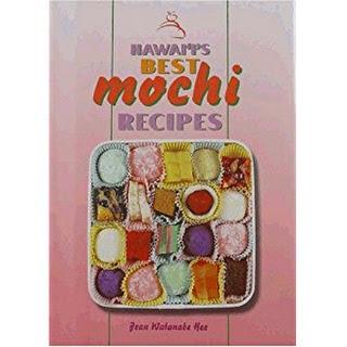 Mocha Mochi Cake.