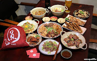 圓Yuan餐酒館