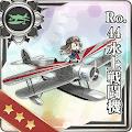 Ro.44水上戦闘機