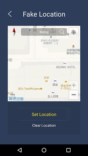 Virtual Space [App Clone - Multi Accounts - 2Face] 1.2.0 screenshots 3
