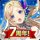 ロードオブナイツ 戦略 × 戦争 × シミュレーション icon
