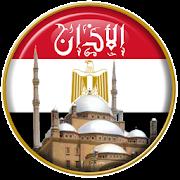 Azan egypt : Prayer times Egypt