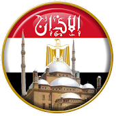 Azan egypt : Prayer times Egypt
